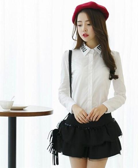 model baju hem putih