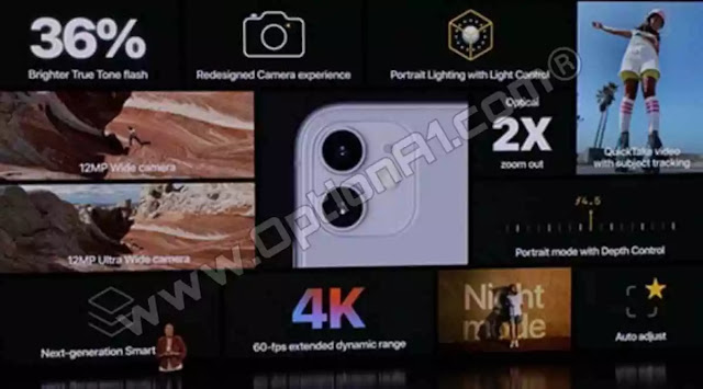 سعر ومواصفات  iPhone 11 آيفون 11