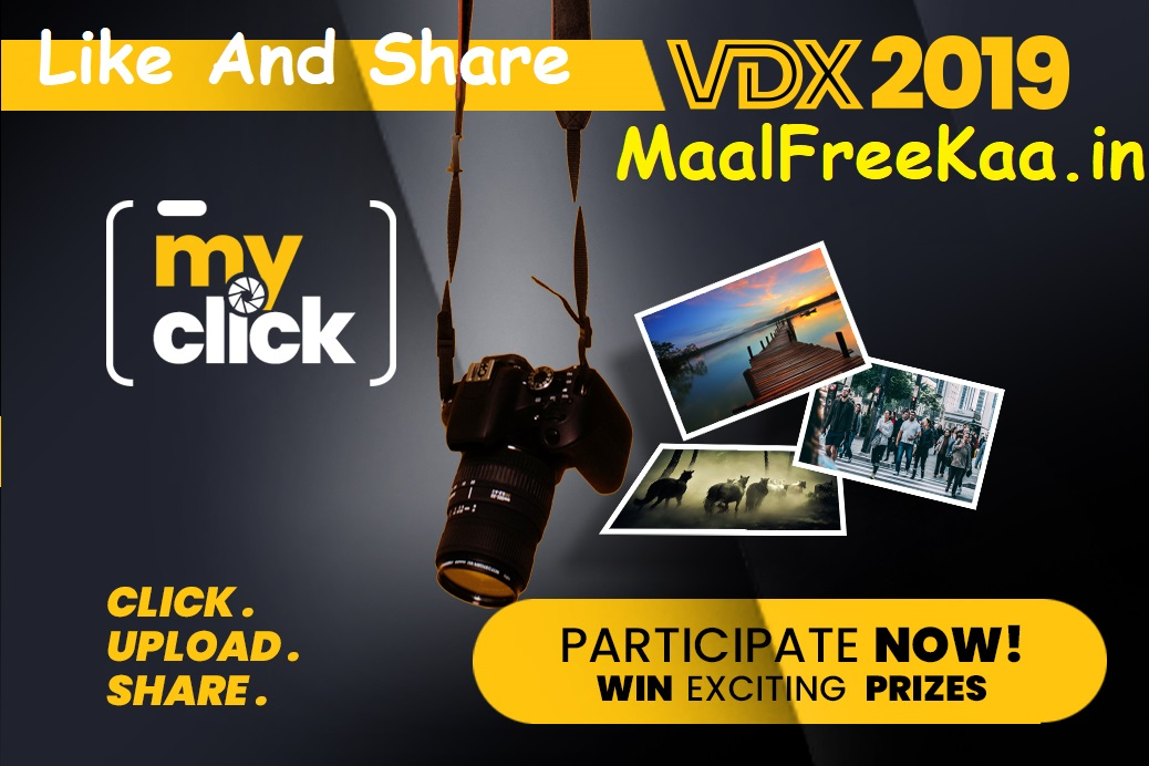 Click Share Video Photo Contest Win 7 Lakh Prizes - Freebie