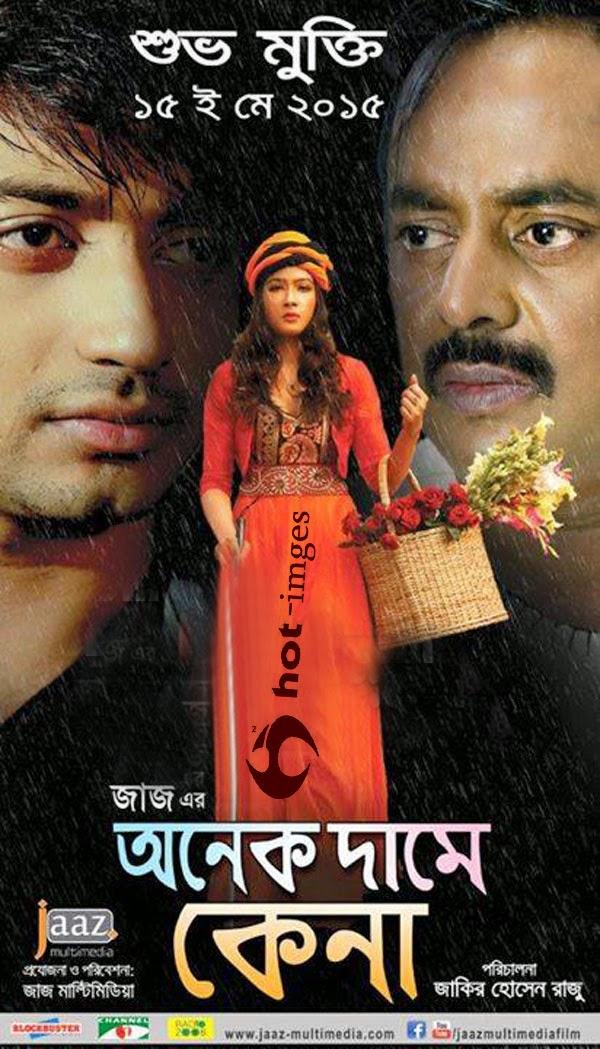 Super Hit Bangla Art Film Srabano Megher Deen By Humayun Ahmed Last Part Movie Clip Joy Jatra Directed By Tauquir Ahmed  Bangla Kobita By