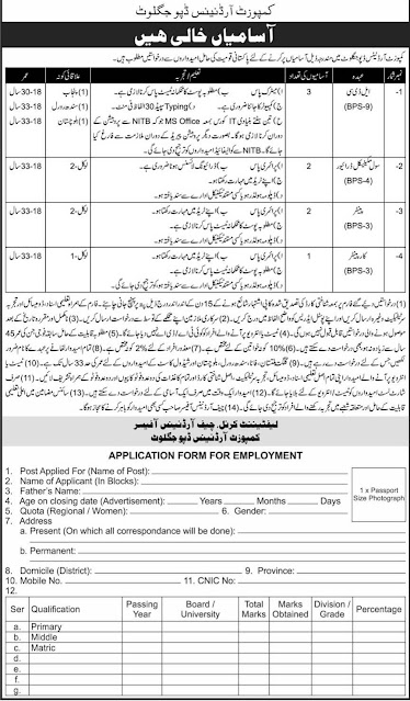 Jobs in Pakistan Army Civilian Jobs 2021