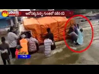 Man Fall Down Into the Manhole at Nacharam in Hyderabad