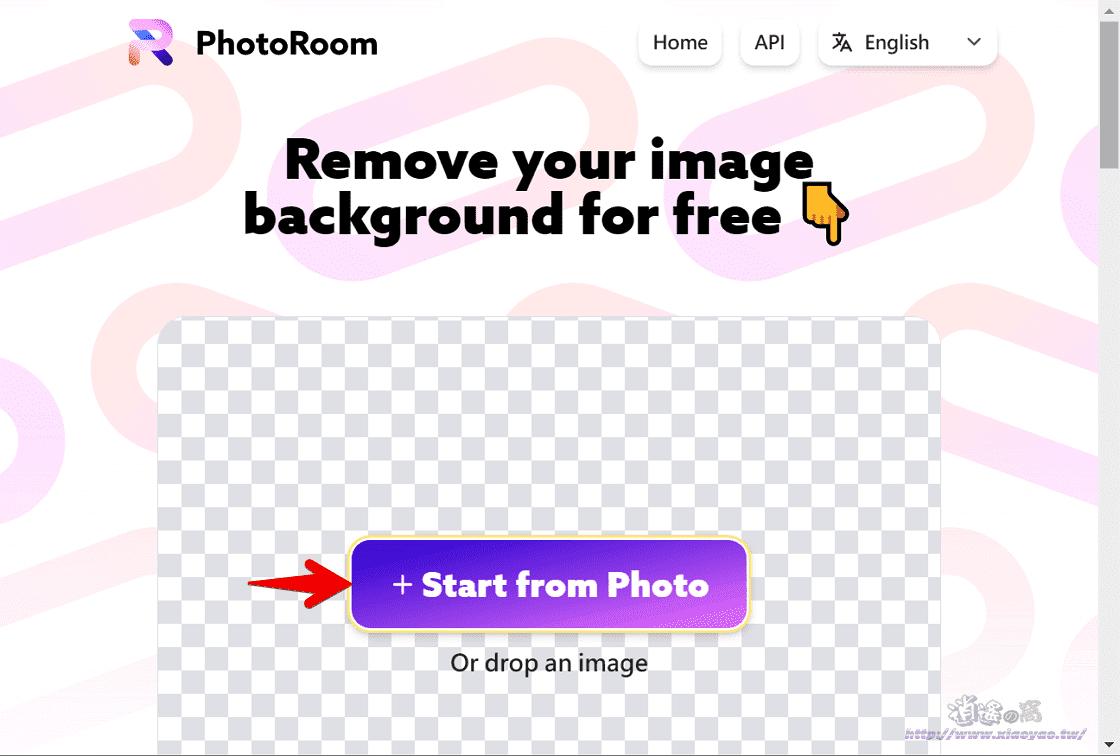 PhotoRoom 網頁版去背工具