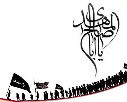 ya qaim aale muhammad