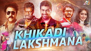 Khiladi Lakshmana 2018 Hindi Dubbed HDRip | 720p | 480p