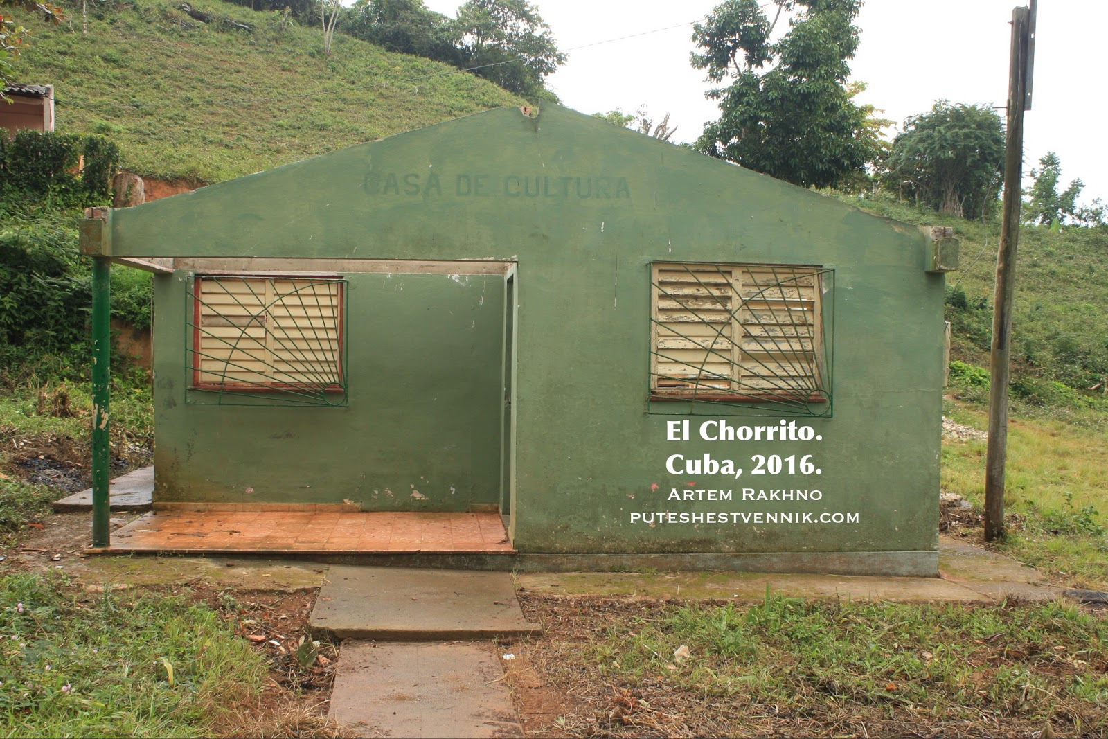 Дом культуры в деревне на Кубе