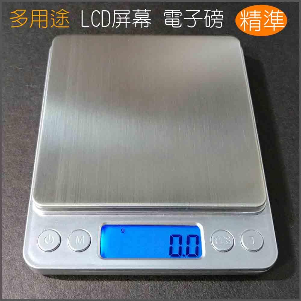 多用途 精準 迷你 LCD屏幕 電子秤 電子磅 食物電子磅 廚房電子磅 整甜品 整蛋糕 烹飪煮食 食物廚房磅 (2kg/0.1g)