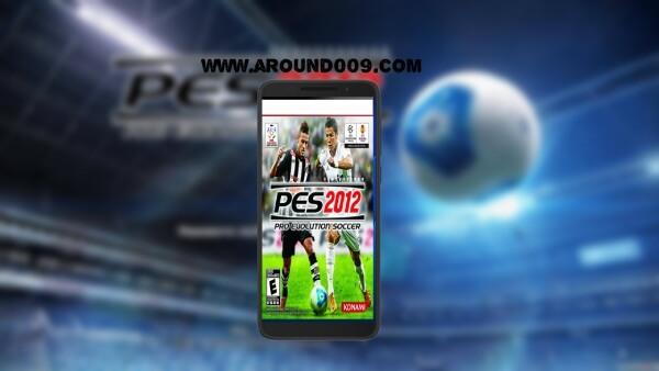 تحميل لعبة بيس 2012 مود 2020 برابط مباشر من ميديا فاير | PES 2012 MOD PES 2020