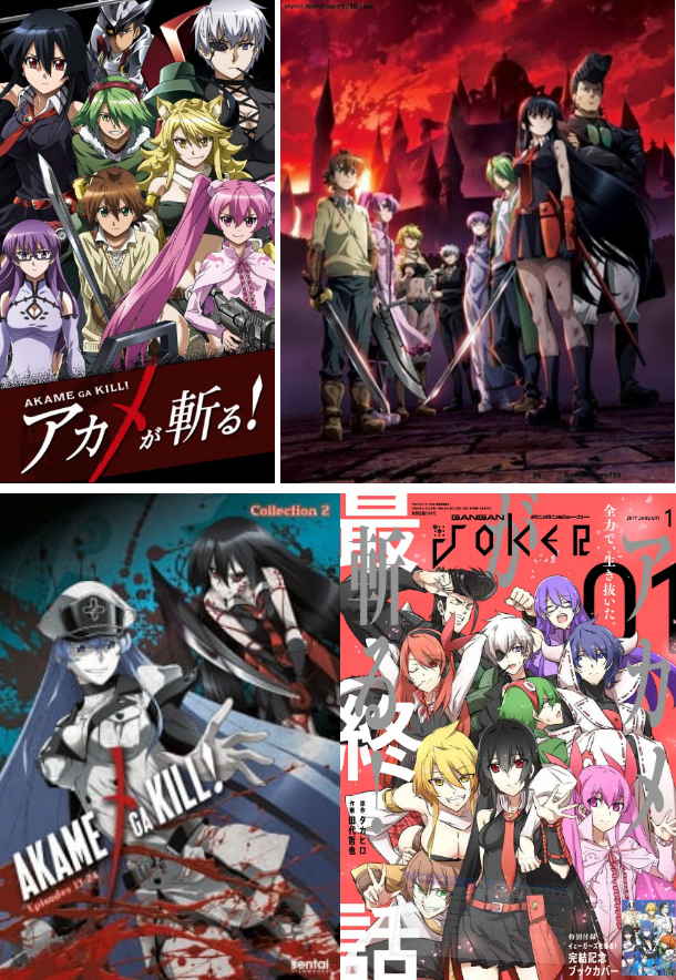 انمى !Akame ga Kill مترجم , مشاهده !Akame ga Kill مترجم , تقرير انمى !Akame ga Kill , أنمى بجودتين ! アカメが斬る