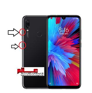 طريقة فرمتة وﺍﺳﺘﻌﺎﺩﺓ ﺿﺒﻂ ﺍﻟﻤﺼﻨﻊ شاومي Xiaomi Redmi Note 7S