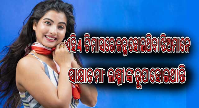 sakhyat-laxmi