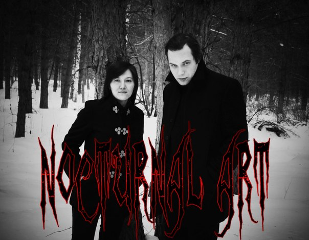 Nocturnal Art, Black Metal Band from Kazakhstan, Nocturnal Art Black Metal Band from Kazakhstan