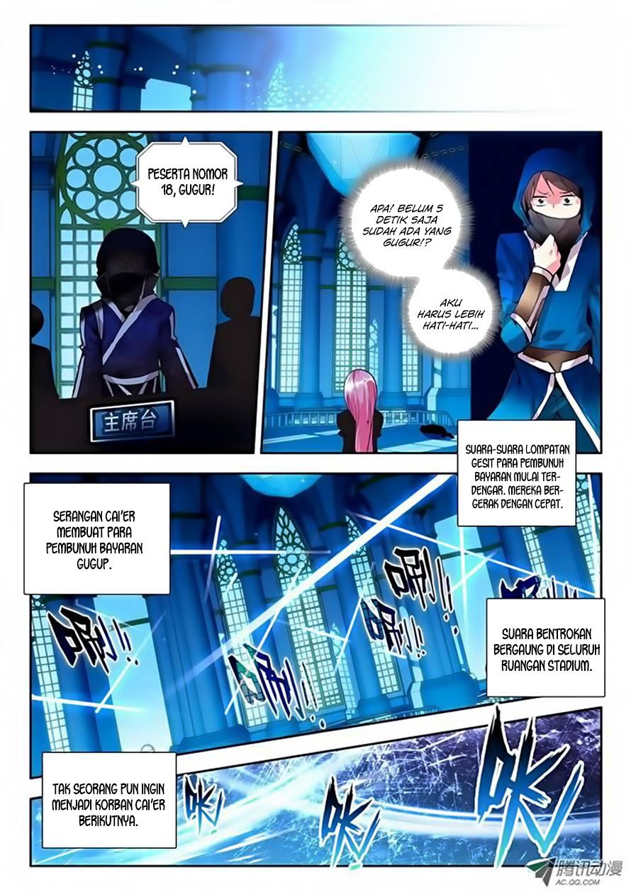 Shen Yin Wang Zuo Chapter 69