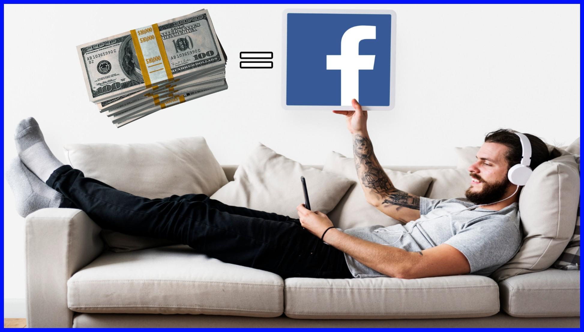 كيف تكسب المال عن طريق الفيسبوك Facebook
