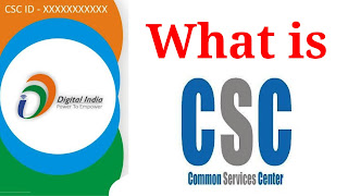 What Is CSC And How To Open CSC - Full Information