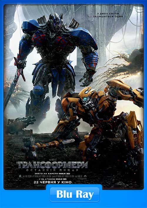 Transformers The Last Knight 2017 BRRip 480p 300MB x264 Poster