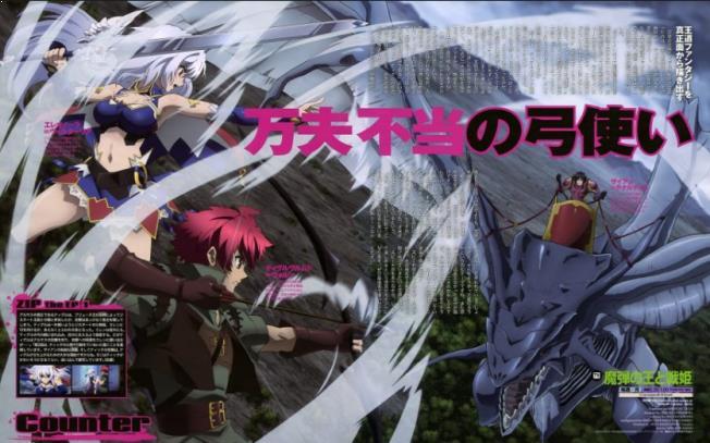 30 Anime Action Romance Harem Terbaik