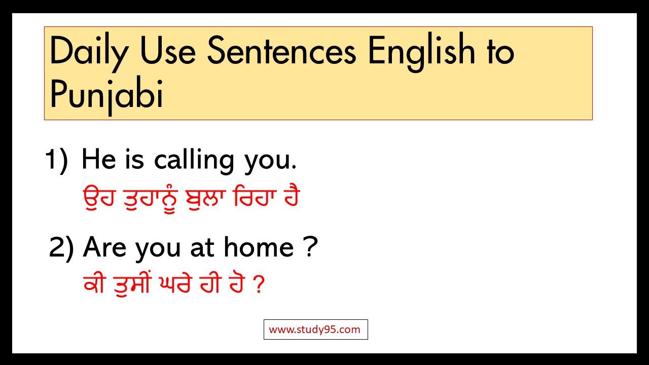 English to Punjabi Translation Sentences