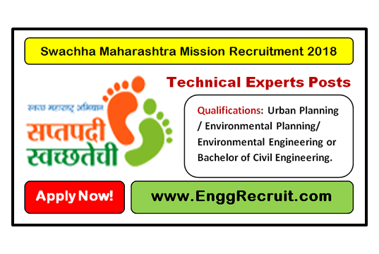 Swachha Maharashtra Mission