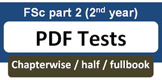 smart syllabus fsc test