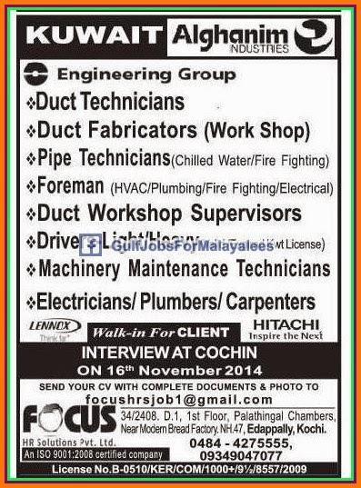 Alghanim Engineering Group Kuwait - Gulf Jobs for Malayalees