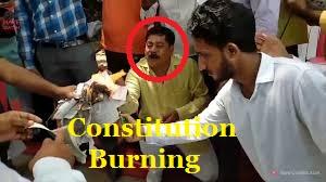 What happened to the Deepak Gaur  संविधान जाळणाऱ्या दिपक गौरचे काय झाले.