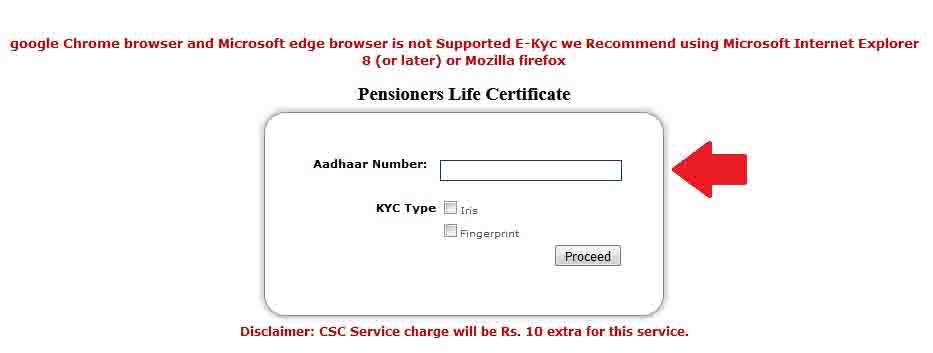 Pensioner Ka Life Certificate Download / Print Kaise Nikale