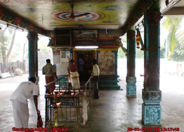 Melapathi Irattai Anjaneyar Temple