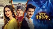 Pavitra Bhagya, timing, TRP rating this week, actress, actors image