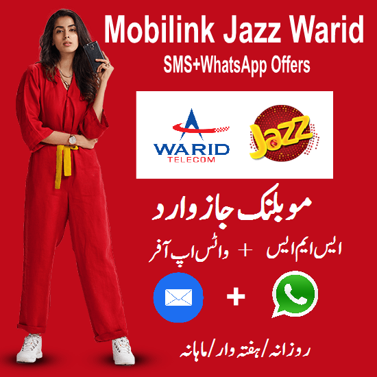 Low Rate SMS Jazz Warid Offers In URDU For Mobilink Customers In Pakistan