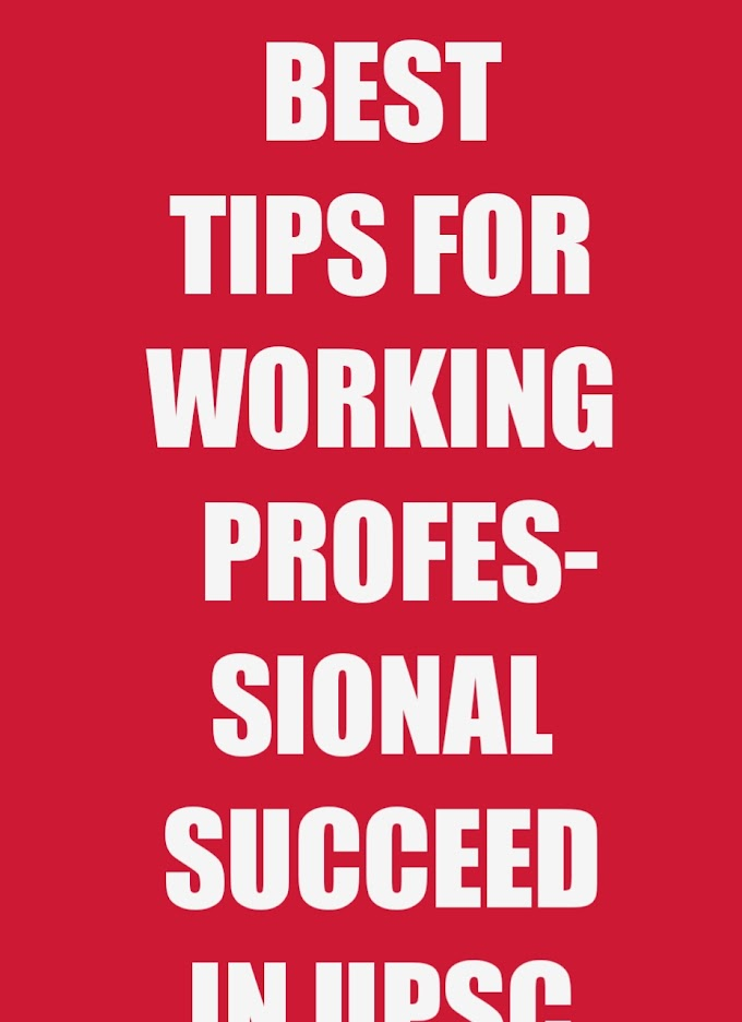 Best tips for working PROFESSIONALS INC REFINISH 2021| Upsc 2021 profetionl strategi