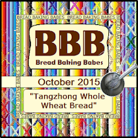 Bread Baking Babes October 2015 Challenge: Tangzhong Whole Wheat Bread