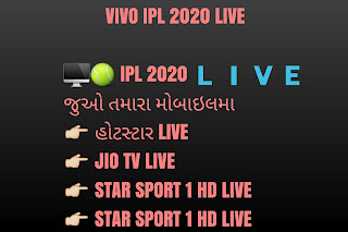 VIVO IPL 2020 LIVE: HOW TO WATCH ONLINE CRICKET MATCH.