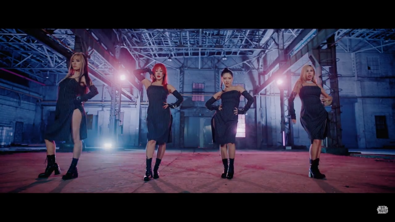 Finally, Refund Sisters Releases Official MV of Debut Single 'Don't Touch Me'
