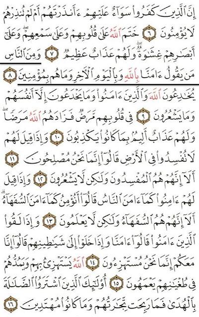 Metode Menghafal Al-Quran 7