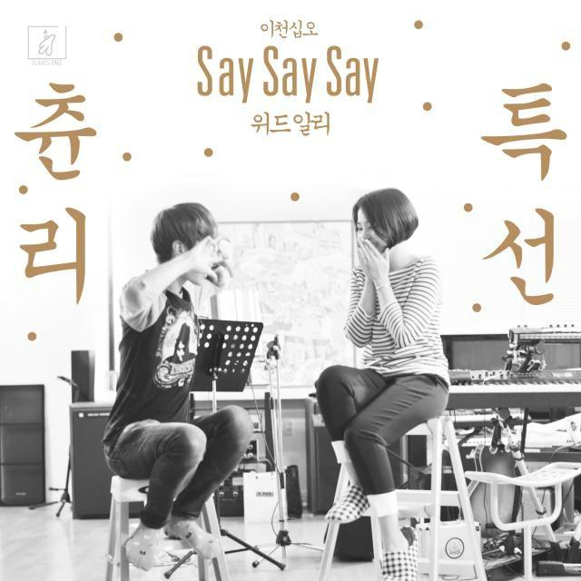 ChunLee, ALi – Say Say Say – Single