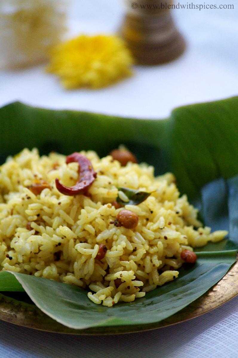 aava pettina pulihora recipe, how to make ava pettina pulihora, ganesh chaturthi prasadam