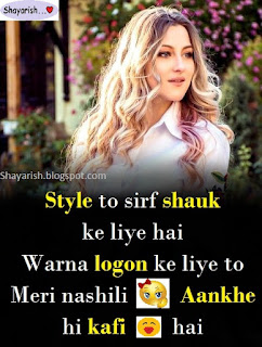 Attitude Shayari for Girls | Attutide Status for Girls,Girls Attitude Shayari, Girls Shayari