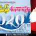 Latest New 2019 Happy Christmas Greetings in Telugu HD Wallpapers Best Telugu Wishes Messages Merry Christmas Wishes Whatsapp Pictures Online Images Free Download