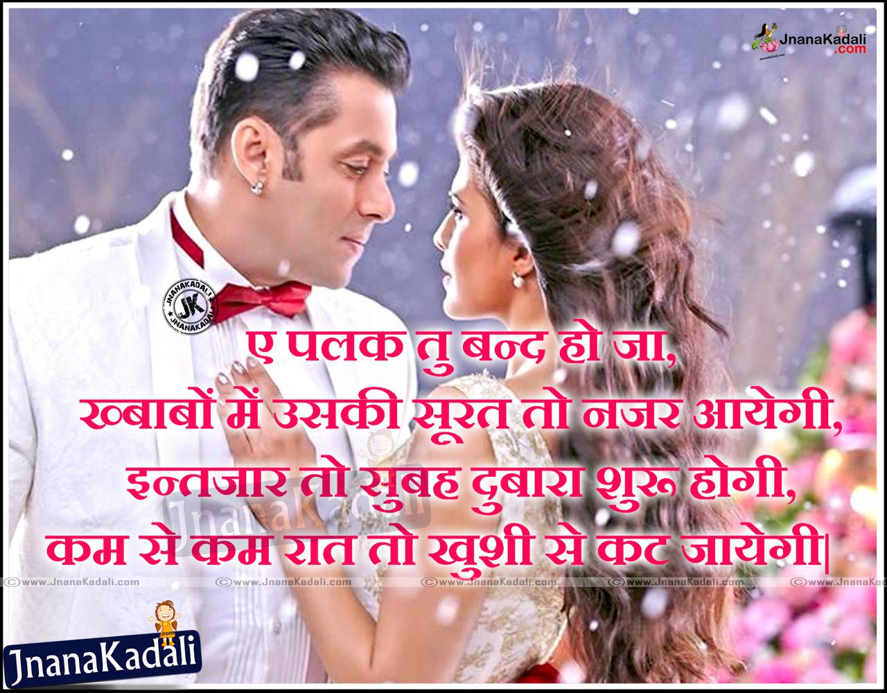 heart touching hindi love shayari love quotes jnana