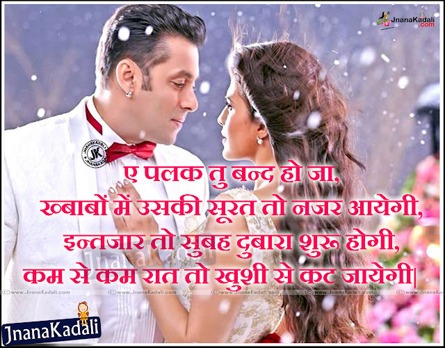 Here is Heart touching Hindi love shayari love quotes, Love quotes in hindi, Hindi love quotes, Love shayari in hindi, Best hindi love quotes, Nice inspirning love quotes in hindi, Heart touching Quotes in hindi, Love shayari in hindi, दर्द शायरी, Beautiful Love quotes in hindi, Best love shayari in hindi, Heart touching love quotes in hindi, Heart touching love shayari in hindi, Best love quotes in hindi, Best hindi love quotes, New latest love quotes in hindi..