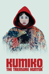 Watch Kumiko, the Treasure Hunter Online Free in HD