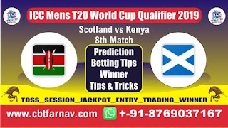 ICC T20 Qualifier KEN vs SCO 8th T20 Today Match Prediction T20 World Cup Qualifier