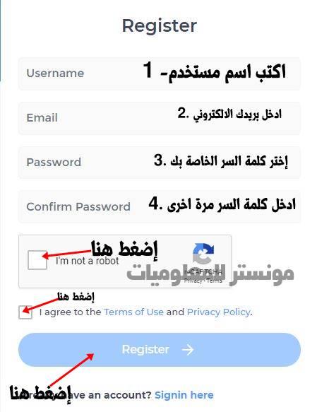 تسجيل-الدخول-في-موقع-اختصار-الروابط