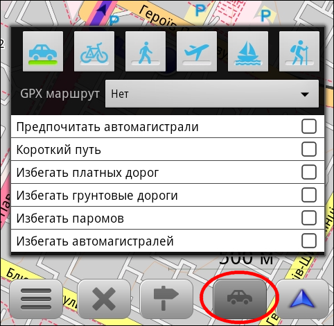 Кнопка и окно задания параметров прокладки маршрута