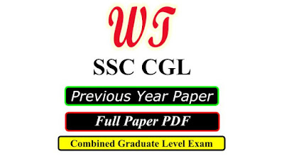 SSC CGL Previous Years Question Paper PDF