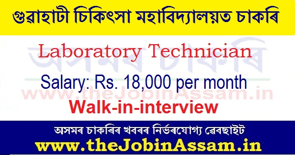 Gauhati Medical College Recruitment 2020
