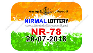KeralaLotteryResult.net, kerala lottery result 20.7.2018 nirmal NR 78 20 july 2018 result, kerala lottery kl result, yesterday lottery results, lotteries results, keralalotteries, kerala lottery, keralalotteryresult, kerala lottery result, kerala lottery result live, kerala lottery today, kerala lottery result today, kerala lottery results today, today kerala lottery result, 20 07 2018 20.07.2018, kerala lottery result 20-07-2018, nirmal lottery results, kerala lottery result today nirmal, nirmal lottery result, kerala lottery result nirmal today, kerala lottery nirmal today result, nirmal kerala lottery result, nirmal lottery NR 78 results 20-7-2018, nirmal lottery NR 78, live nirmal lottery NR-78, nirmal lottery, 20/7/2018 kerala lottery today result nirmal, 20/07/2018 nirmal lottery NR-78, today nirmal lottery result, nirmal lottery today result, nirmal lottery results today, today kerala lottery result nirmal, kerala lottery results today nirmal, nirmal lottery today, today lottery result nirmal, nirmal lottery result today, kerala lottery bumper result, kerala lottery result yesterday, kerala online lottery results, kerala lottery draw kerala lottery results, kerala state lottery today, kerala lottare, lottery today, kerala lottery today draw result