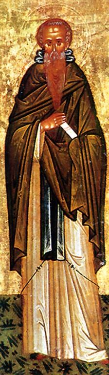 Βίος Οσίου Χαρίτωνα του Ομολογητή