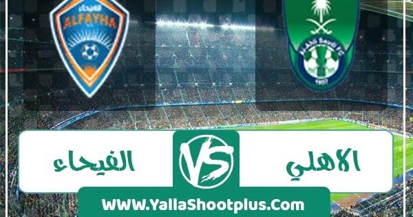 اجمل مباريات الدوري السعودي